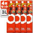 【4本セット送料無料】白鶴 まる 3000ml(3L)×4本[1ケ