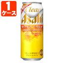 アサヒ クリアアサヒ 500ml×24本 [1ケース]※この商品は1ケースで1個口となります<缶新ジャンル><アサヒB> クリア アサヒ [T.001.13..