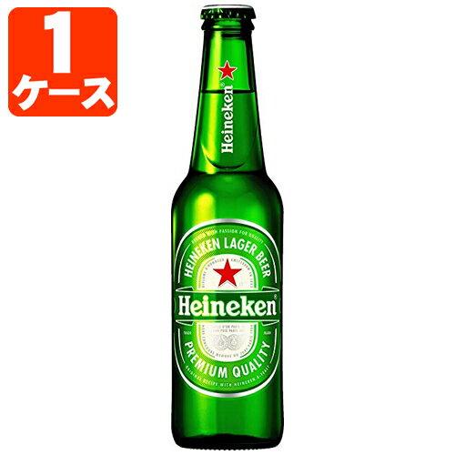 ハイネケン 330ml瓶×24本 [1ケース]※2ケースまで1個口配送が可能です<瓶ビール><キリンB>[T.020.1421.1.SE]
