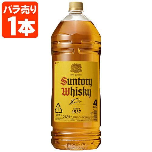 サントリー 角瓶 40度 4000ml(4L)※4本まで1個口で配送が可能です<洋酒><ウイスキー>[T.001.6757.1.SE]
