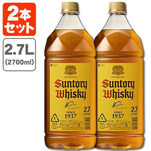 2本セット送料無料サントリー角瓶40度2700ml(27L)※北海道・東北・中国・四国・九州・沖縄は