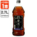 甲州韮崎 オリジナル 37度 2700ml(2.7L)※6本まで1個口で配送が可能です<洋酒><ウイスキー> こうしゅう にらさき [T.013.2934.10.SE]