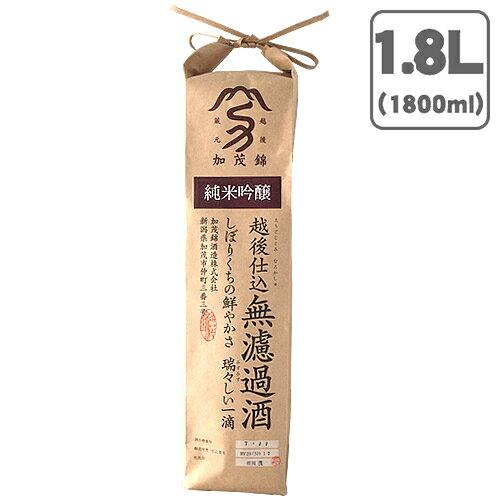 日本酒一升瓶加茂錦酒造無濾過酒純米吟醸米袋入り1800ml(18L)※6本購入で送料無料※北海道・東