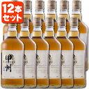 【12本セット送料無料】甲州韮崎ピュアモルト 40度 70