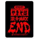 ペヤング 激辛MAX END119g<食品>※同一商品18個まで同梱できます[T.SE]
