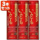 本格麦焼酎 プレミアム いいとも 25度1800ml(1.8L)パック×3本※北海道・九州・沖縄県は送料無料対象外です。雲海酒造 雲海 いいともプレミアム プレミアムいいとも
