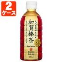 ハイピース 加賀棒茶 ほうじたて330ml×48本 ※北海道・九州・沖縄県は送料無料対象外です。 加賀棒茶 かがぼうちゃ