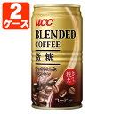 【2ケース(60本)セット送料無料】UCC ブレンドコーヒー微糖 185g×60本 2ケース 缶コーヒー ブレンドコーヒー コーヒー微糖 T.026.1262.30.SE