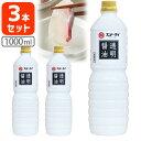 透明醤油 1000ml(1L)×3本<調味料>※12本まで1個口配送出来ますフンドーダイ醤油業務用 ペットボトル