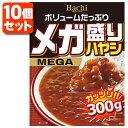 【10個セット送料無料】Hachi メガ盛り ハヤシ 300...
