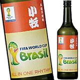 【激安】2014 FIFA ワールドカップ 公式焼酎【小牧 本格芋焼酎】750ml [小牧醸造]<酒類>[他の750mll瓶含め12本まで1個口で発送できます。]ザック ジャパンma14yi-sd