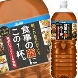【激安】 アサヒ 食事の脂にこの1杯 プーアール×烏龍茶 2L×6本 [1ケース]<ペットボトル飲料>※ この商品は1ケースごとに1個口分の送料がかかります。 [ma14ks-sd]