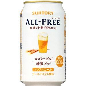 サントリー ビールテイスト アルコール