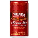 モーニング ショット コーヒー