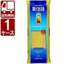 【送料無料】[1kg×1ケース]ディチェコ NO.11 スパゲッティーニ (1.6mm)並行品細麺タイプ1kg×12袋[1ケース]※2ケースまで1個口配送出来ますディ・チェコ De Cecco スパゲッティ1000g [nv16yf]