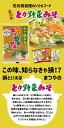 【送料無料】沖縄県産 生さとうきび(サトウキビ)食用 節無し