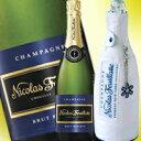 【数量限定】ニコラ フィアットブリュット アイスジャケット付き 750ml<シャンパン>【12本まで1個口配送出来ます】[oc14yi]