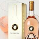 ワインスペクテーターが選ぶベスト100に唯一選ばれたロゼ!!所有者はブラッドピットとアンジェリーナジョリー夫妻