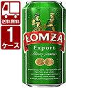 【1ケース送料無料】【賞味期限2018年6月6日】ポーランド産 LOMZA ロムザ330ml×24本 [1ケース]※北海道・東北・中国・四国・九州・沖縄は送料無料対象外です。※2ケースまで1個口配送可能<缶ビール><輸入B>[1706YF][UN]