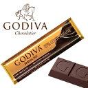 ゴディバ バー 85%ダークチョコレート 45g<食品類>[...