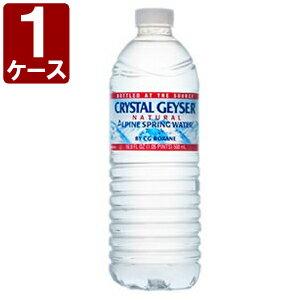 クリスタルガイザー [並行輸入品]500ml×24本 [1ケース]<ペットボトル飲料>※2ケースまで1個口配送出来ます[1803ST][SE]