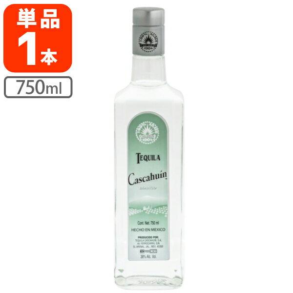 カスカウィン・ブランコ750ml<洋酒><テキーラ>※12本まで1個口発送出来ます[IW38560U