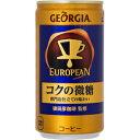 ジョージア ヨーロピアン コクの微糖185g×30本 [1ケース]<缶飲料>※4ケースまで1個口配送出来ます185ml コーヒー [au16yf]