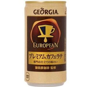 ジョージア ヨーロピアン プレミアム カフェラテ コーヒー