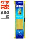 【2ケース送料無料】ディチェコ NO.11 スパゲッティーニ (1.6mm)[並行輸入品] 500g×
