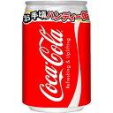 【赤】コカコーラ お手頃ハンディ缶280ml×24本 [1ケース]<缶飲料>※4ケースまで1個口配送出来ます[au16yf]