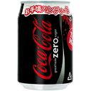 【黒】コカコーラ ゼロ お手頃ハンディ缶280ml×24本 [1ケース] <缶飲料>※4ケースまで1個口配送出来ますコカ・コーラ ZERO[06de16am]