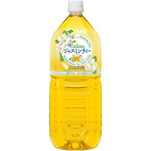 ジャスミン ペットボトル