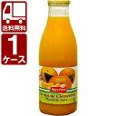 【送料無料】【12本セット】モシトス クレメンタイン オレンジジューススペインオレンジ100%ストレート果汁1000ml×12本[1ケース]※その他の商品と同梱出来ません※北海道・沖縄県は送料無料対象外です健康 100% [ap16yf]