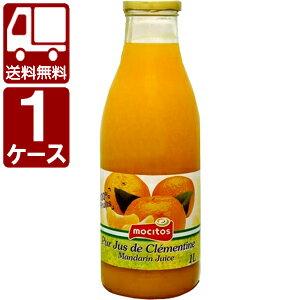 モシトス クレメンタイン オレンジジューススペインオレンジ ストレート