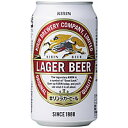 キリンラガービール(ビール  )
