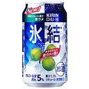 キリン 氷結 青ウメ 350ml×24本 [1ケース]<缶ビール/チューハイ>【3ケースまで1個口配送出来ます】
