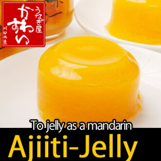 150 g of one smart jelly of the early sum orchard overseas shipment possible fs3gm