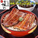国産うなぎの選べる2種セット お試し 送料無料 ウナギ 鰻 蒲焼き 国内産 老舗 贈り物