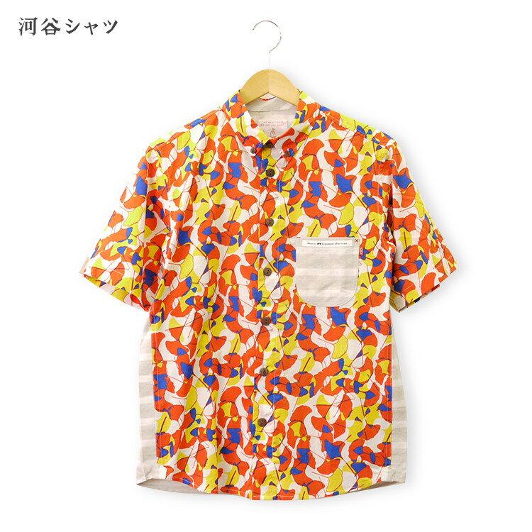 河谷シャツおしゃれシャツカジュアルきれい目半袖シャツボタンダウン面白いお洒落メンズレディースプリント