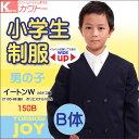 小学生 男子 イートンダブル B体 紺 150Bトンボ【21100-88】