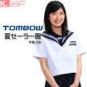 セーラー服 制服 学生服 夏 通学用 女子高生 入学式 卒業式 コスプレ衣装 半袖