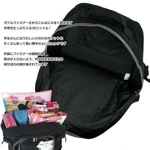 スクールリュック通学バッグビバリーヒルズポロクラブ【送料無料】