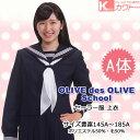 セーラー服/オリーブデオリーブ(Olive des Olive)【PLAYBOYのハイソックス&オリーブのハンカチをプレゼント♪】