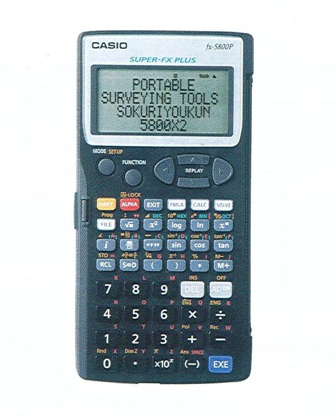 測量電卓 即利用くん 5800S2