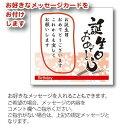 誕生日プレゼント 名入れ【お茶 と 秋桜・湯呑みセ...