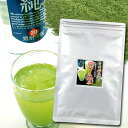 粉末緑茶 【特選】酒割り茶 100g 送料無料 酒割り専用茶...