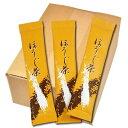 業務用 スティック ほうじ茶 (0.6g×3000包) 粉末緑茶 粉末茶
