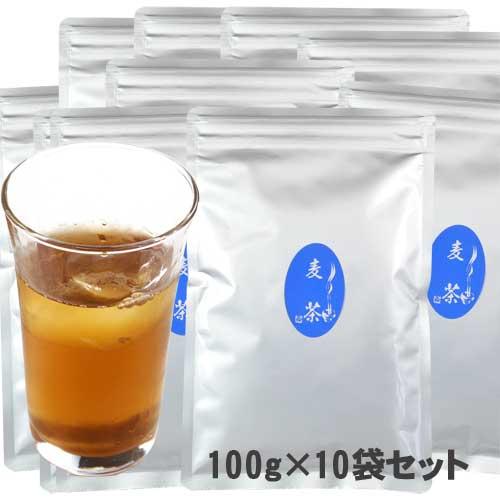 業務用 麦茶 1Kg(100g×10袋) 【送料無料/一部地域】冷水からOK 給茶機対応 粉末緑茶 インスタント茶 粉末茶 パウダー茶 給茶機用【RCP】【betu】 05P03Dec16