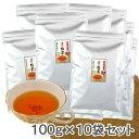 粉末 紅茶 100g×10袋 インスタント キーマン紅茶 パウダー 冷水からOK 業務用 給茶機対応 給茶機用【RCP】【betu】