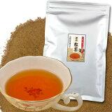 【】 インスタント 粉末 紅茶 (キーマン) 100g入 冷水からOK 給茶機対応 給茶機用【RCP】【betu】02P10Jan15